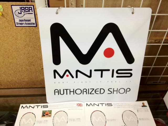 MANTIS/マンティス